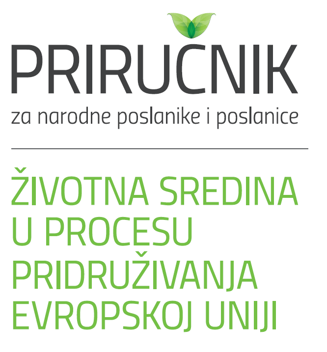 """Приручник """"Животна средина у процесу придруживања Европској унији"""""""