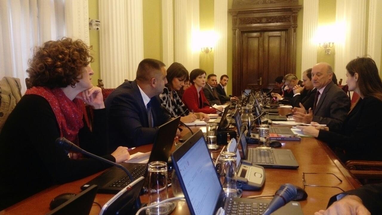 Друга седница Одбора